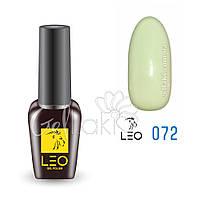 Гель-лак LEO 9ml №072
