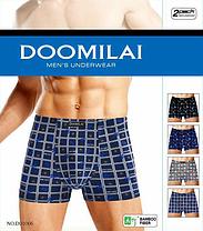 Мужские трусы боксеры Doomilai D01006, фото 2