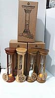 Часы песочные на деревянной подставке 5 минут, длинна 160 мм +Подарок