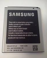 Samsung Аккумулятор SAMSUNG EB425161LU для Galaxy S3 mini i8190 i8160