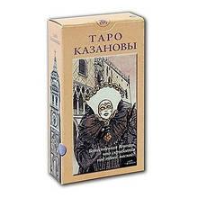 Карты Таро Казановы /Эротическое таро, 78 карт +руководство на русском языке.
