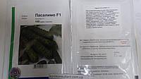 Семена огурца Пасалимо F1 (Syngenta, АГРОПАК+), 100 семян — ранний гибрид (39-41 день), партенокарпик