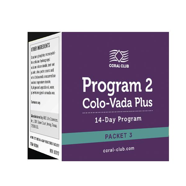 Программа 2 Коло-Вада Плюс комплект 3