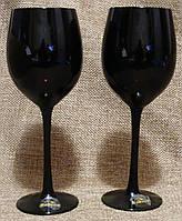 Комплект черных бокалов для белого вина 2 ед