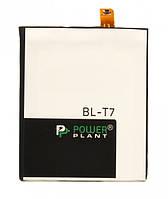 LG Аккумулятор PowerPlant LG D802 Optimus G2 (BL-T7) 3200mAh