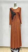 Платье Dolce Bella РАЗМЕР+  рукав 3/4, фото 1