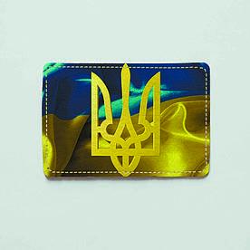 Картхолдер Fisher Gifts 01 Гражданин Украины (эко-кожа)