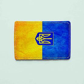 Картхолдер Fisher Gifts 02 Гражданин Украины 2 (эко-кожа)