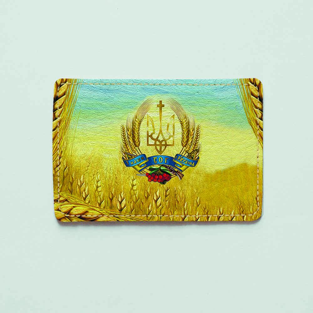 Картхолдер v.1.0. Fisher Gifts  12 С нами Бог и Украина (эко-кожа)