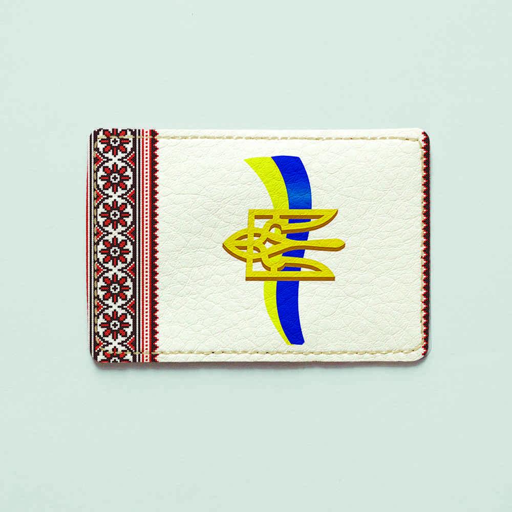 Картхолдер v.1.0. Fisher Gifts  19 Свободная Украина (эко-кожа)