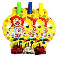Язычок-гудок Клоун С Днём Рождения набор 6 шт