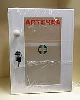 Шкафчик-Аптечка с прозрачной дверкой, на замке