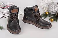 Зимние ботинки из натуральной кожи( чёрный)