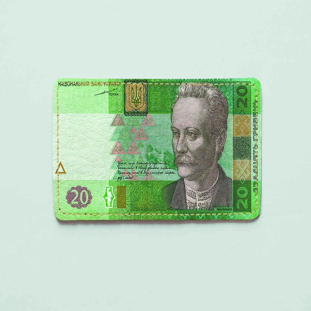 Картхолдер v.1.0. Fisher Gifts  350 20 гривен (эко-кожа)