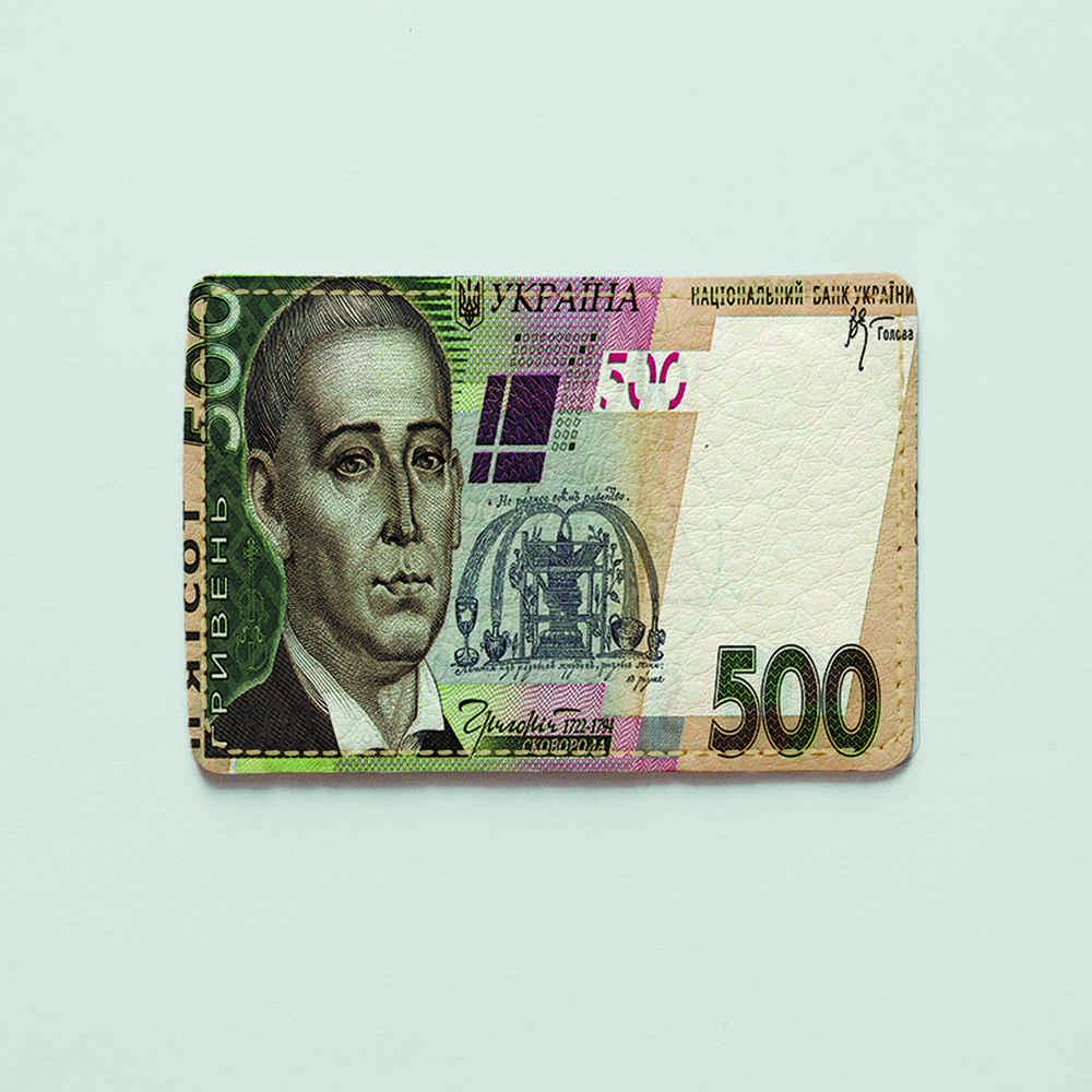 Картхолдер v.1.0. Fisher Gifts  353 500 гривен (эко-кожа)
