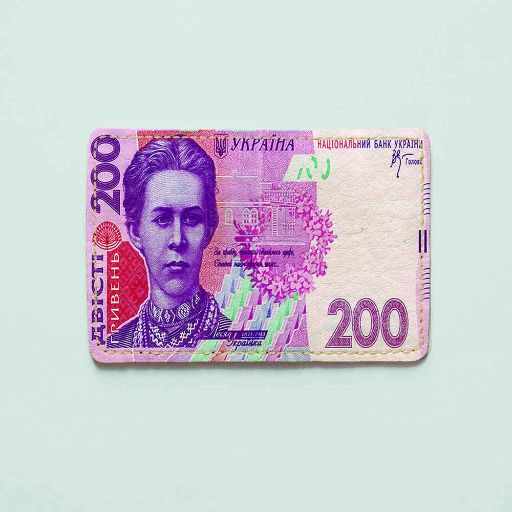 Картхолдер v.1.0. Fisher Gifts 352 200 гривень (еко-шкіра)