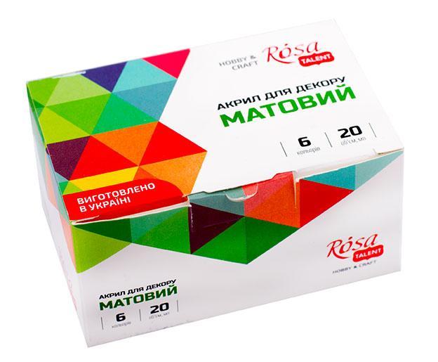 Набор акриловых красок для декора Rosa Start матовый 6 цв 20 мл. 90747127