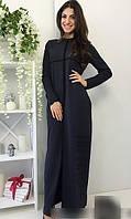 Длинное  Платье трикотаж 4376269