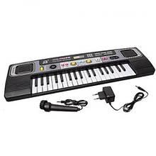 Детский орган Keyboard