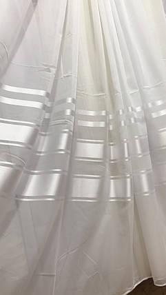 Тюль шифон Класик Белая атласная полоса (3м шириной), фото 2