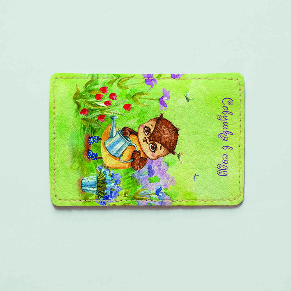 Картхолдер v.1.0. Fisher Gifts  619 Совушка в саду (эко-кожа)