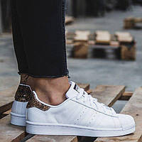 Adidas Superstar Snake White