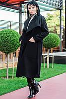 """Черное демисезонное пальто """"Барселона"""""""