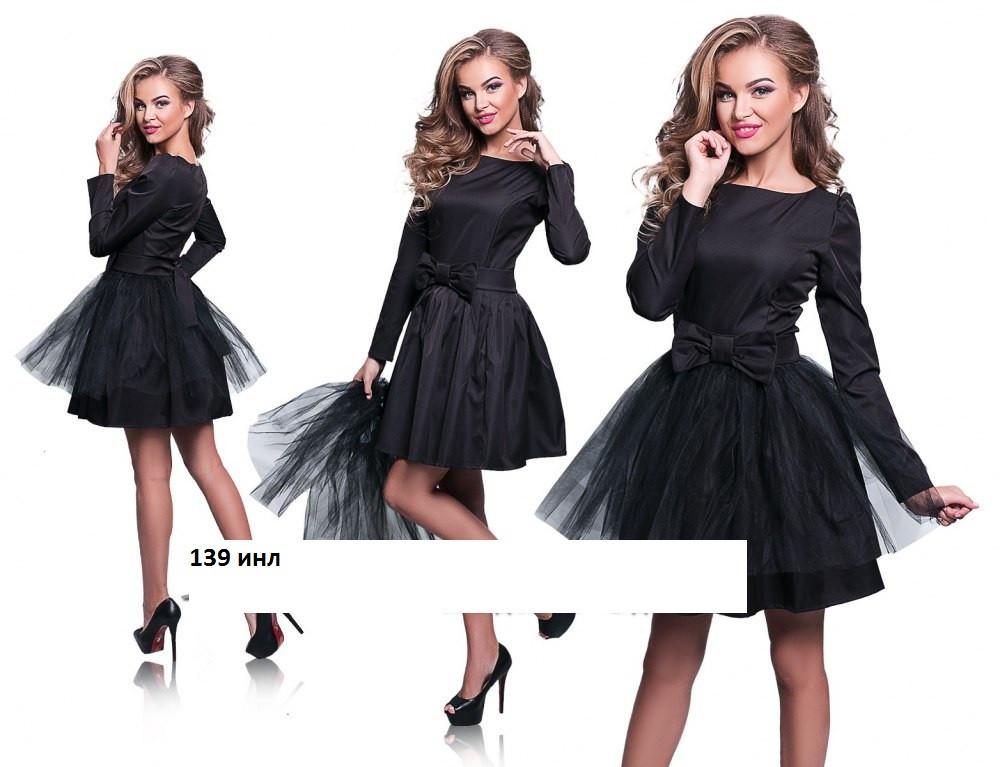 Женское вечернее платье 139 инл