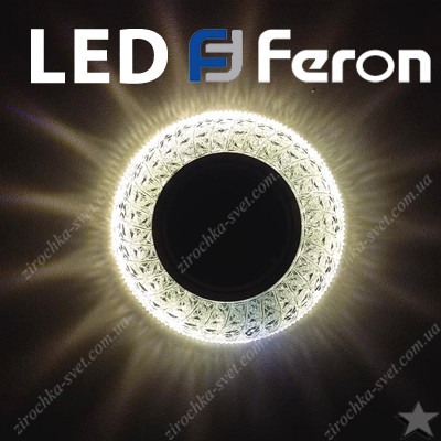 Светильник встраиваемый с LED подсветкой Feron 7057 под лампу Mr16