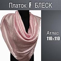 Платок F БЛЕСК, атлас, 110х110, цв. 1