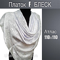 Платок F БЛЕСК, атлас, 110х110, цв. 7