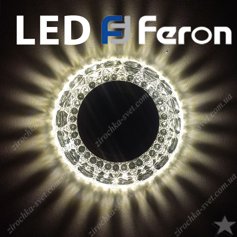 Светильник встраиваемый с LED подсветкой Feron 7095 под лампу Mr16