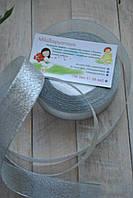 Лента парчовая (лента парча) ― ширина 2,5см (25мм). Серебро