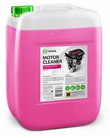 """Очиститель двигателя """"Motor Cleaner"""" (канистра 20 кг)"""