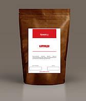 Бурунди свежеобжаренный кофе 1000г, не молоть