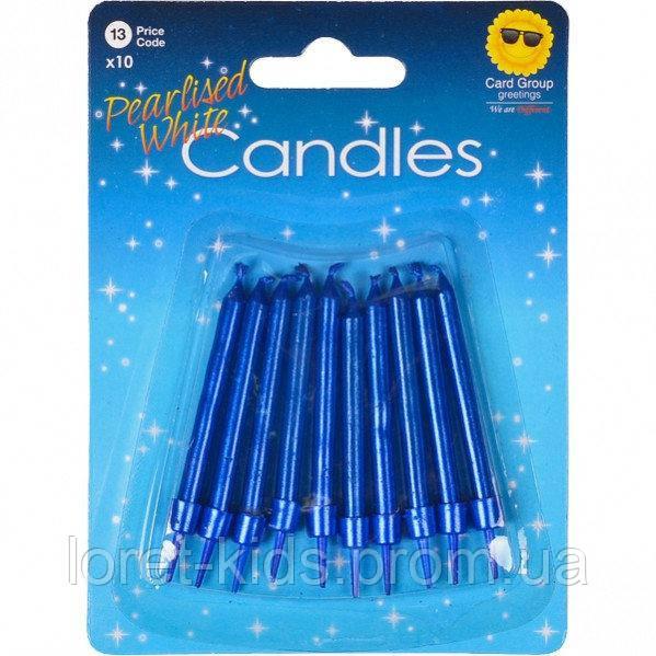 Свечи для торта синие с подставками (10 штук)