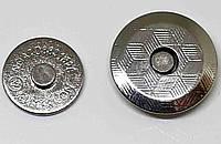 Кнопка магнитная паркет-тарелка 18 мм (200 шт)