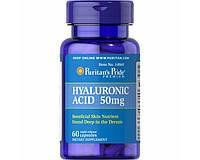 Витамины Puritan's Pride Hyaluronic Acid 50 mg 60 таблеток