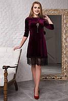 Нарядное велюровое платье 119-8