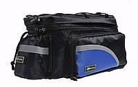 Сумка на багажник синяя