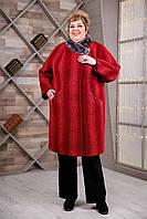 Женское зимнее пальто супер батал 66-78р, красный