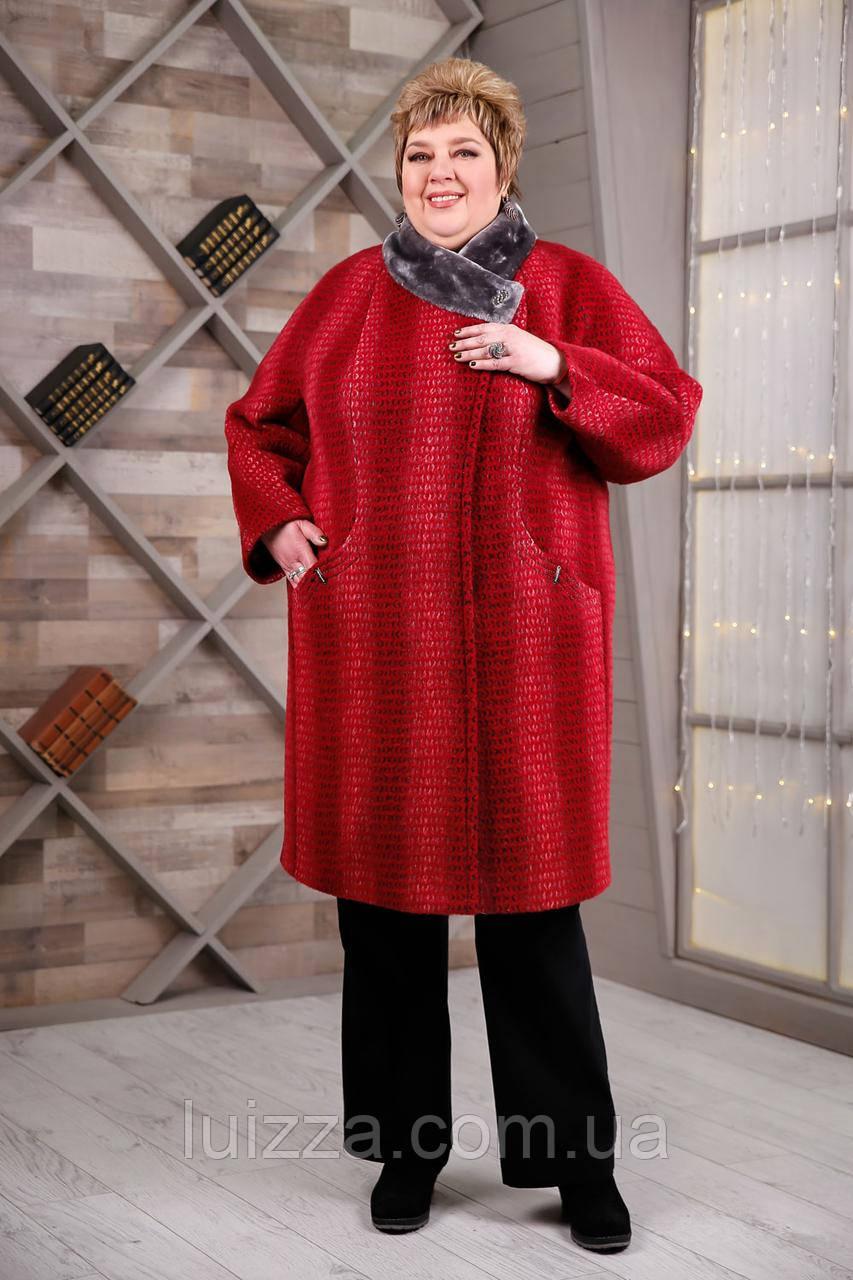 Жіноче зимове пальто супер батал 64-78р, червоний