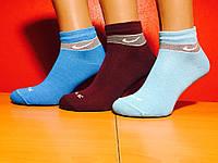 Носки спортивные «Nike» 36-40р. Ассорти, фото 1