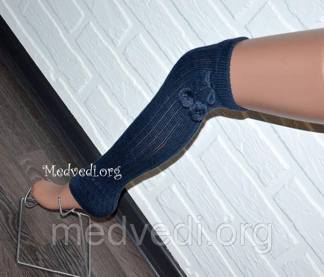Синие женские гетры с помпонами