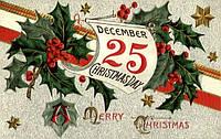 25 декабря 2017 года 6km.com.ua выходной день! Поздравляем всех католиков с Рождеством!