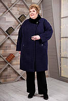 Женское зимнее пальто супер батал 66-78р, синий
