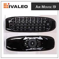 Гироскопический пульт управления Air Mouse I9