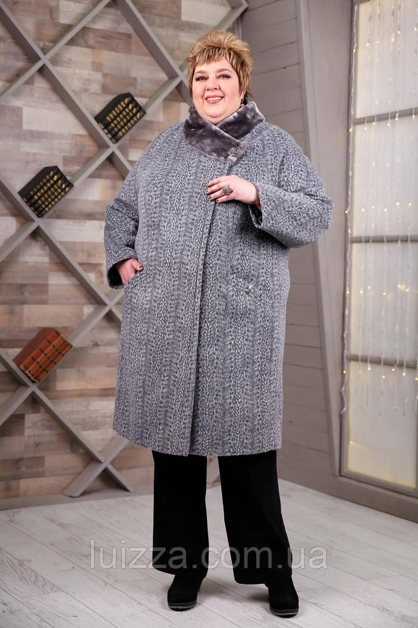 Женское зимнее пальто супер батал 64-78р, серый 64