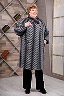 Женское зимнее пальто супер батал 66-78р, серый-елочка