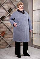 Женское зимнее пальто супер батал 64-66 серо-голубой